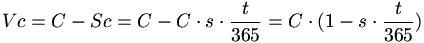 Calcolo percentuale di sconto formula