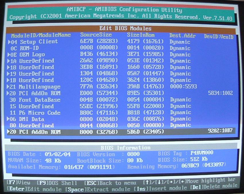 a2 --- Modifica di un BIOS modulare